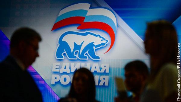 Политика: На что рассчитывает «Единая Россия» в 2021 году