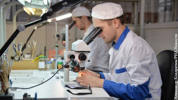 В ОП указали на возможные ошибки при расчете средней зарплаты у российских ученых