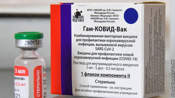 На Украине запретили регистрировать российские вакцины от COVID-19
