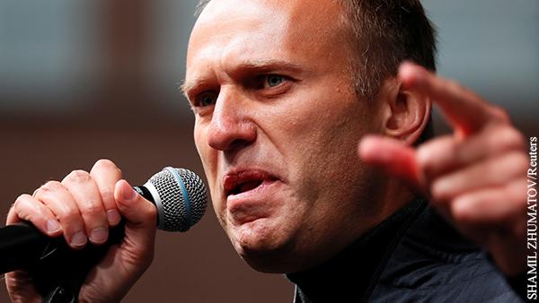 Мнения: Три учредителя «проекта Навальный»