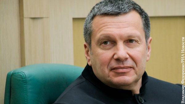 Владимиру Соловьеву запретили въезд в Латвию