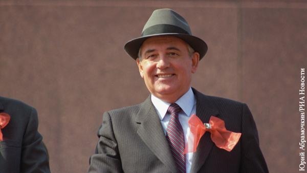 Мнения: Почему не любят Горбачева