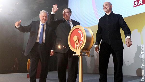 Политика: «Справедливая Россия» обещает построить социализм после выборов