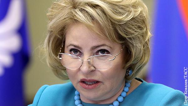 Матвиенко рекомендовала россиянам планировать летние отпуска на родине