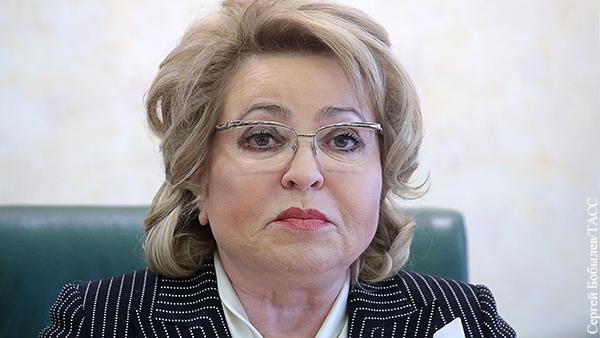 Матвиенко оценила возможность отказа России от доллара