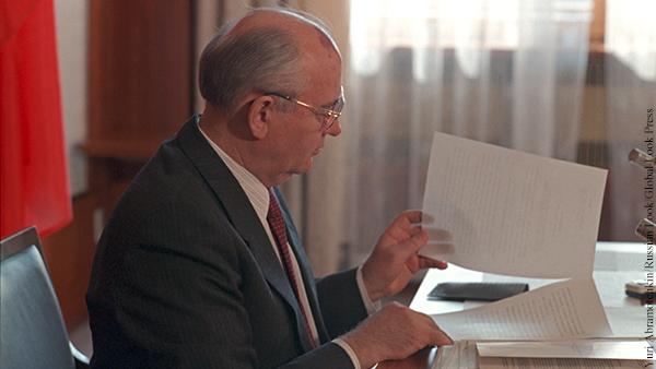 Экс-советник Ельцина оправдал Горбачева за развал СССР