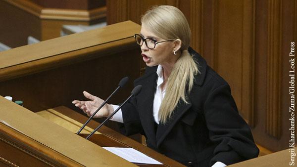 Тимошенко потребовала провести расследование по вакцине от AstraZeneca