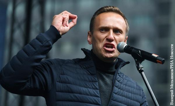 Политика: Навальный обманул школьников старым приемом из Twitter