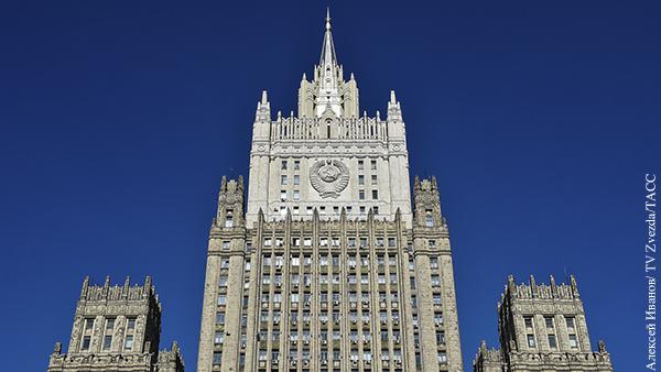 МИД резко ответил посольству США на комментарий о незаконных акциях