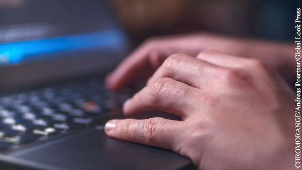 Украинских хакеров заподозрили в кибератаках на банки ЕС и США