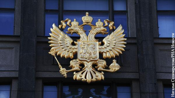 Мнения: Россия несет миру не проблемы, а решения