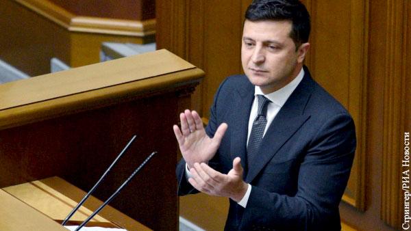 На Украине решили начать процедуру импичмента Зеленского