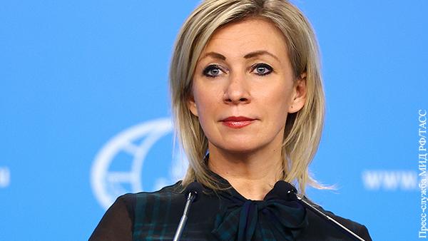 Захарова рассказала о случайной встрече, способствовавшей переговорам Путина и Байдена