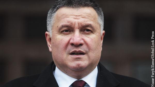 Аваков испугался перехода холодной войны России и США в «горячую» для Украины