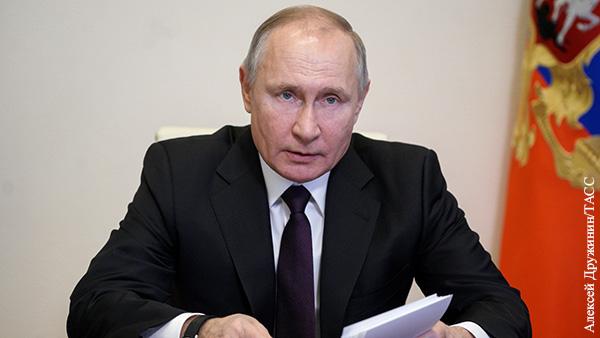 Госдума приняла закон о праве Путина вновь баллотироваться в президенты