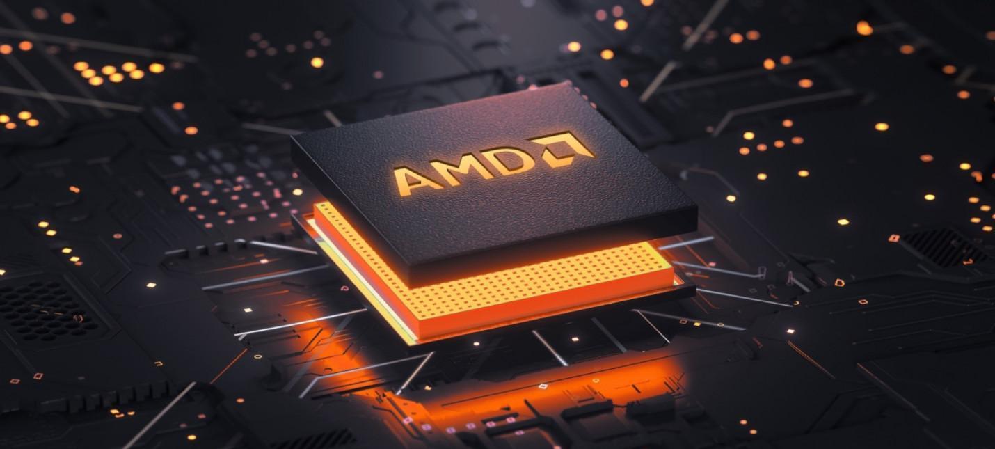 AMD Ryzen 7 5800H с блеском прошёл тест производительности в GeekBench