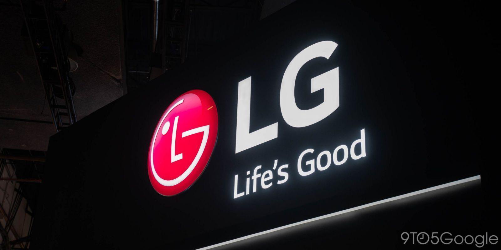 LG опубликовала финансовый отчёт за 2020 год