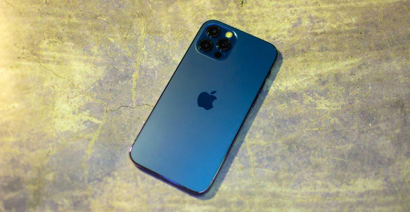 Что можно купить вместо новенького Apple iPhone 12 Pro Max