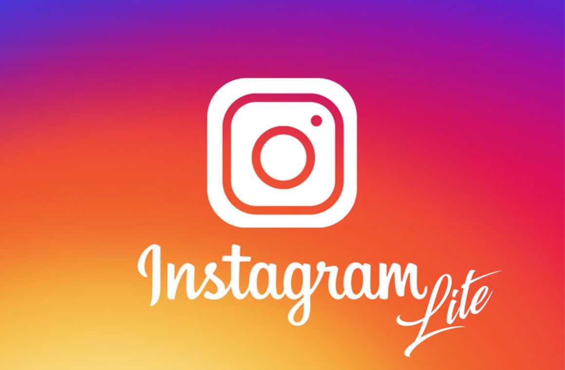 Facebook представила Instagram Lite