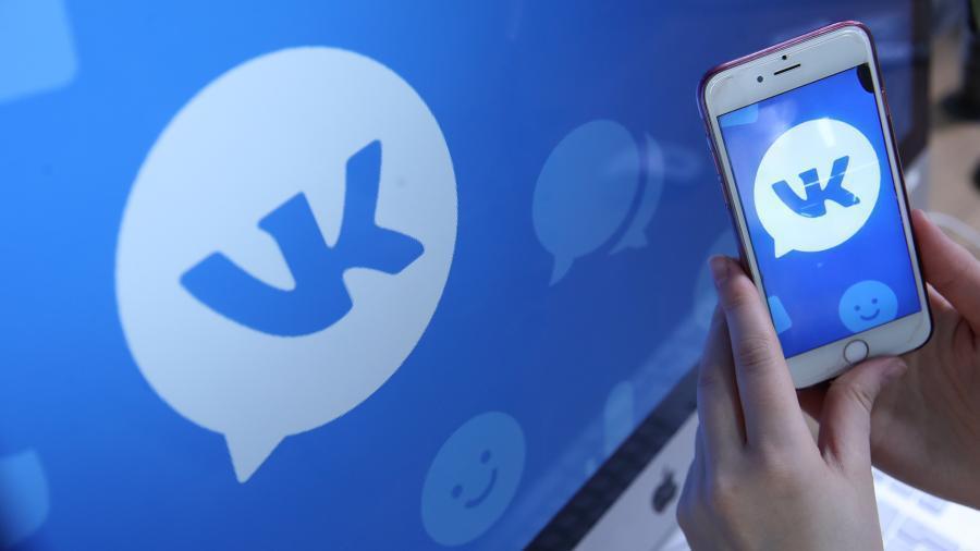 В России создали соцсеть для школьников на основе ВКонтакте