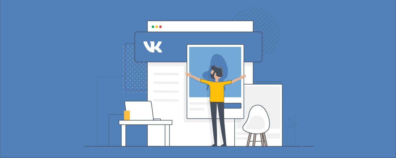 ВКонтакте представляет единую платформу монетизации