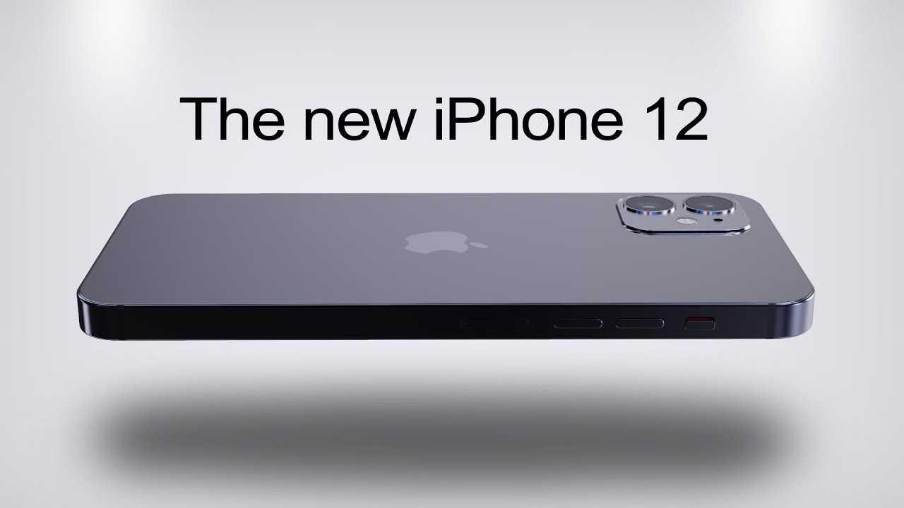 Смартфоны Apple iPhone 12 теряют сигнал во время вождения