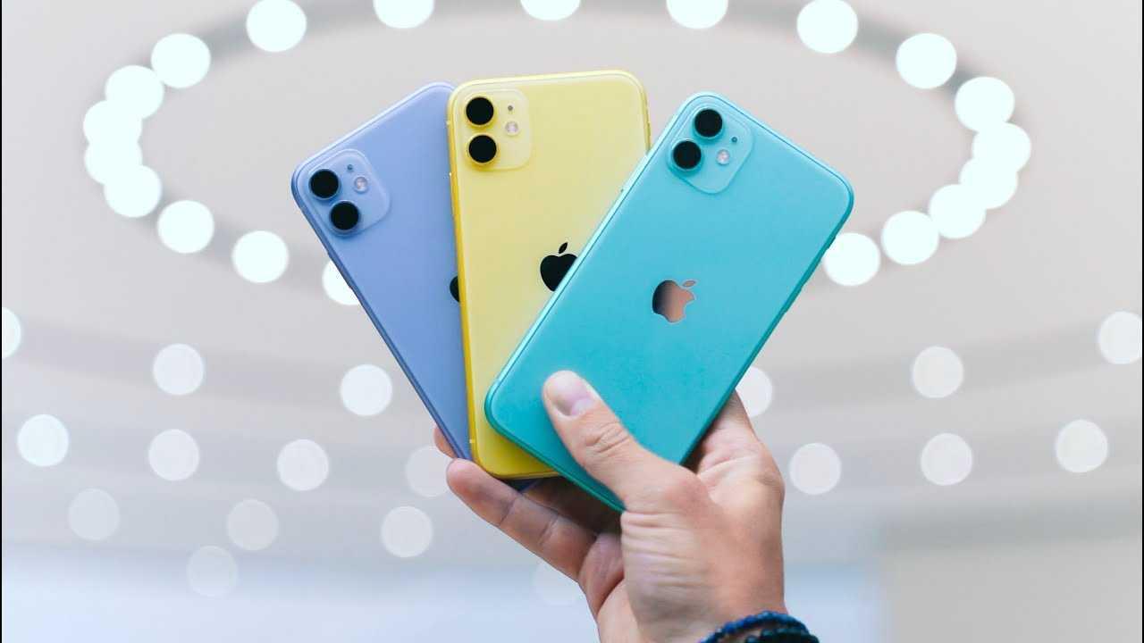 Apple бесплатно заменит экран некоторым пользователям iPhone 11