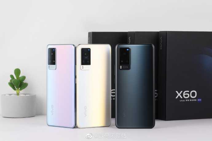 Vivo X60 Pro+ выйдет 21 января