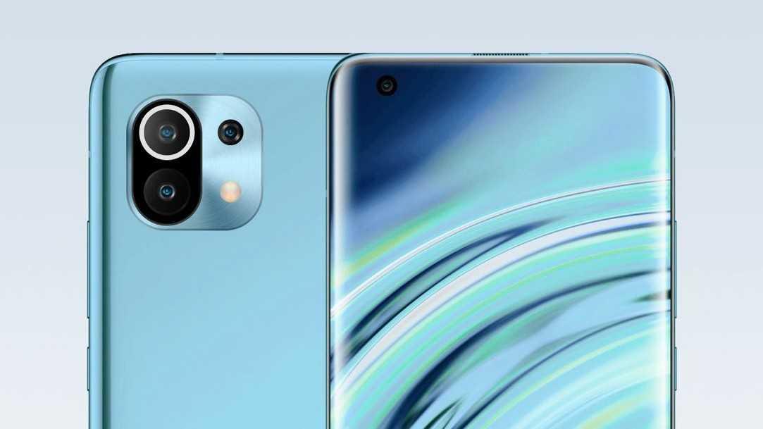 Релиз Xiaomi Mi 11 запланирован на 29 декабря