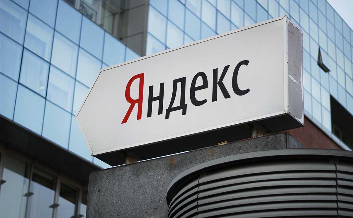 Яндекс запустил Объявления, конкурента Авито и Юлы