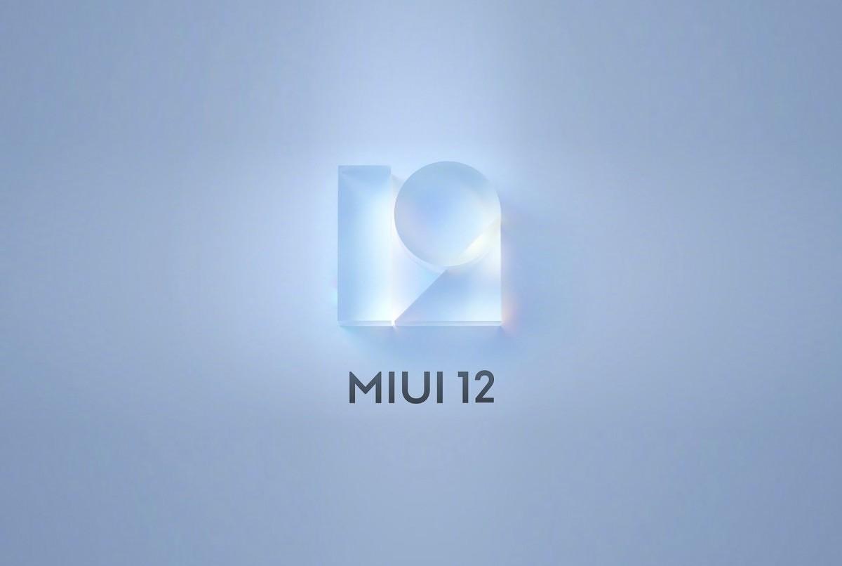 Обновление MIUI 12 на Android 11: когда его получит ваш Xiaomi, Redmi или POCO
