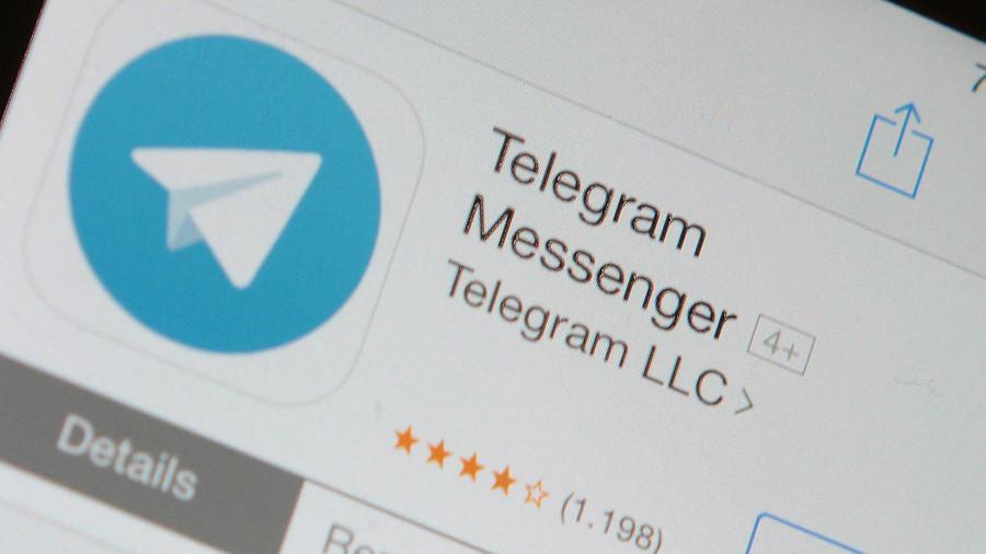 Telegram могут удалить из App Store