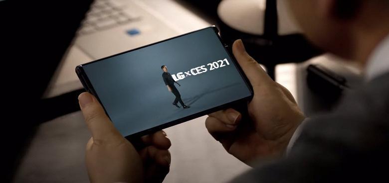 CES 2021: LG показала концептуальный смартфон с выдвижным экраном – LG Rollable