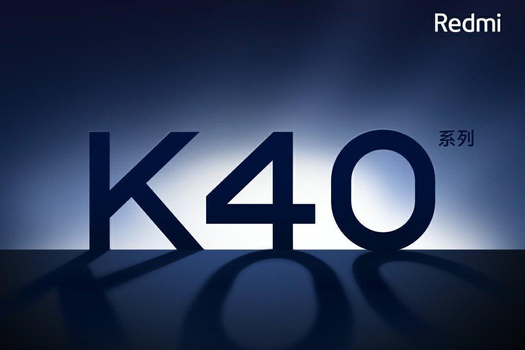 Предполагаемые характеристики смартфона Redmi K40