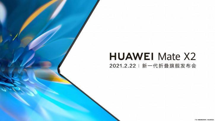 Huawei анонсировала выход складного смартфона Huawei Mate X2