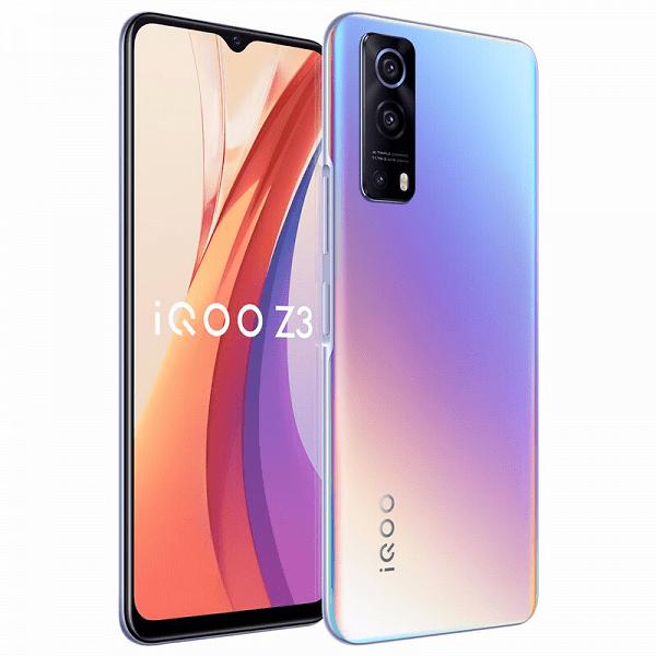 iQOO Z3: бюджетный смартфон с Snapdragon 768G, 5G, и быстрой зарядкой 55 Вт