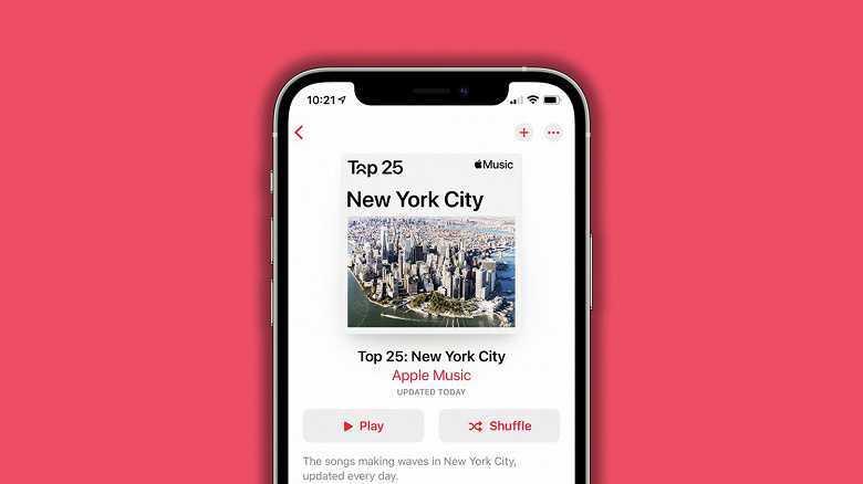 В Apple Music появились чарты городов