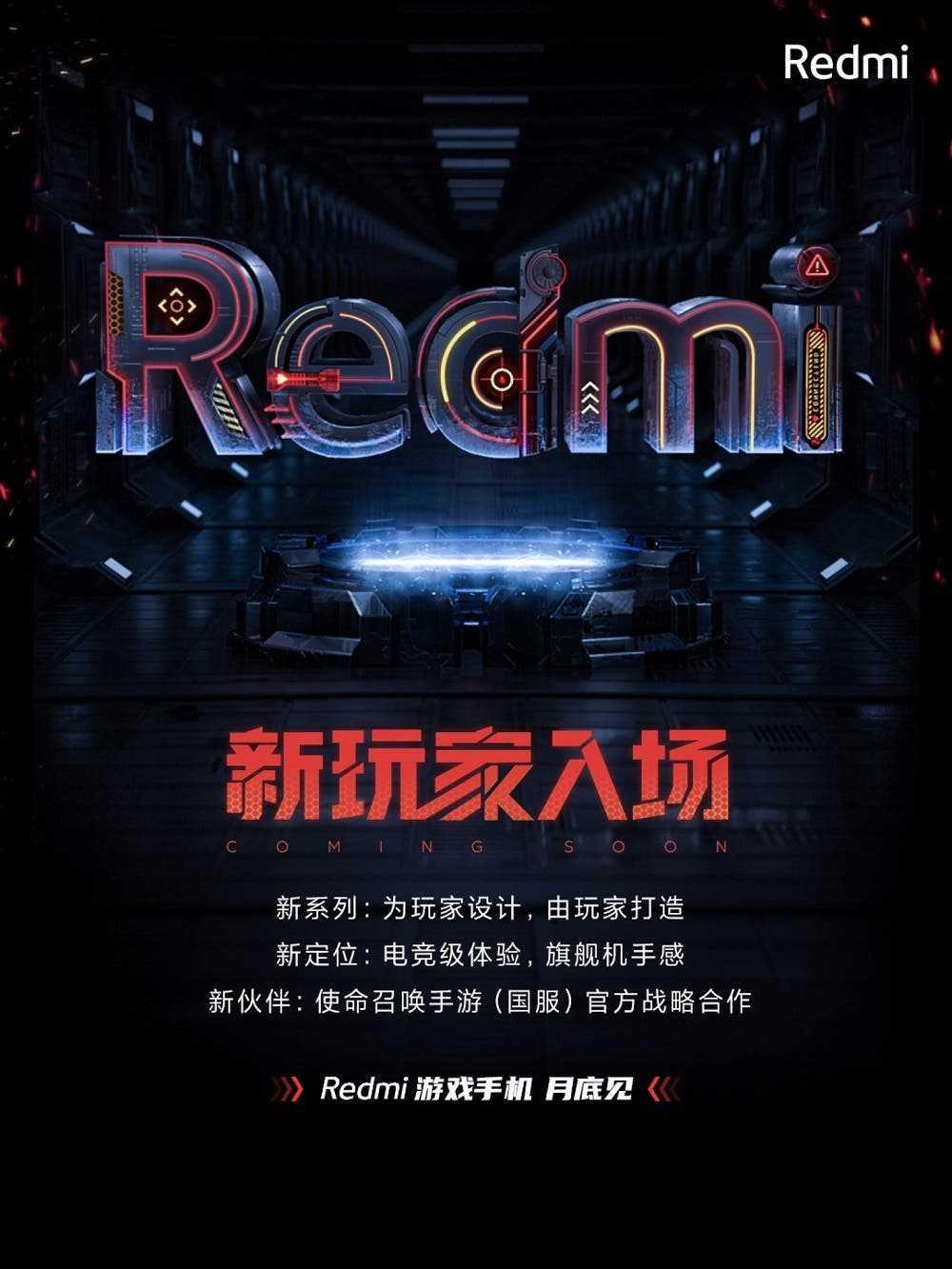 Redmi представит конкурента Realme GT Neo в конце апреля