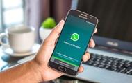 'Новогодний' вирус обнаружен в WhatsApp