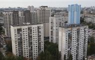 Квартиры в Украине подорожали почти на 10%