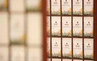 В Киеве появился сувенир с 'ароматом столицы'