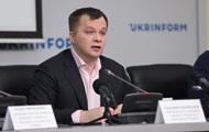 Украина недостаточно бедная для списания долгов от МВФ – Милованов