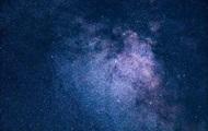 В Космосе зафиксировали около тысячи загадочных объектов