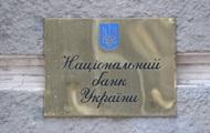 Украина должна выплатить $17 млрд за два года