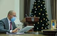 Шмыгаль дал экономический прогноз на 2021 год