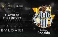 Роналду - лучший игрок века по версии Globe Soccer Awards