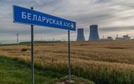 Украина начала закупать электричество АЭС Беларуси