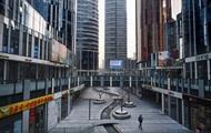 Без работы и мегаполисов. Шок-прогноз на 2021 год