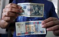 На Кубе отменили двойную валютную систему