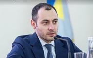 Глава Укравтодора назвал стоимость километра дороги